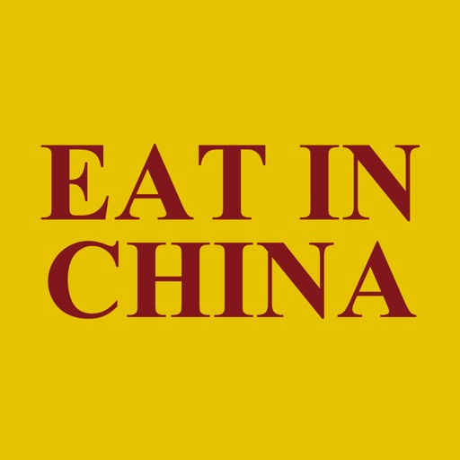 Eat In China