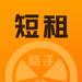 桔子短租-民宿客栈,酒店公寓,日租房