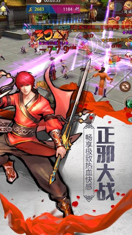 绝世剑侠-史诗级年度热门动作游戏 screenshot-4