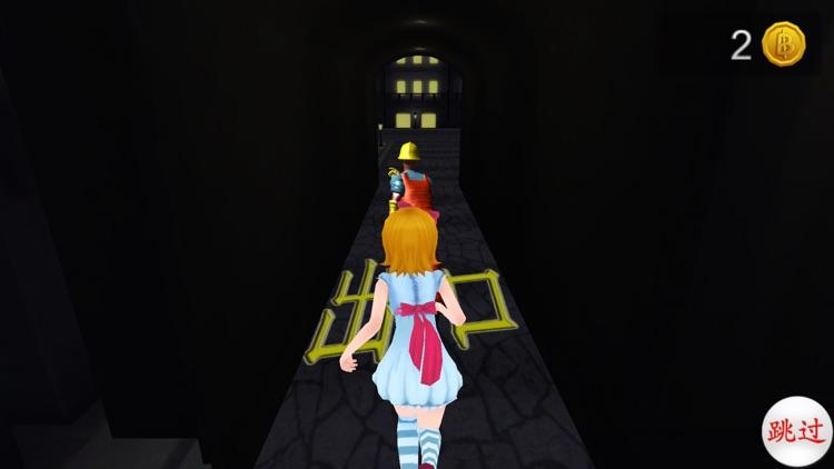 迷宫救美女 screenshot-3