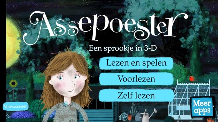 Assepoester, in 3-D
