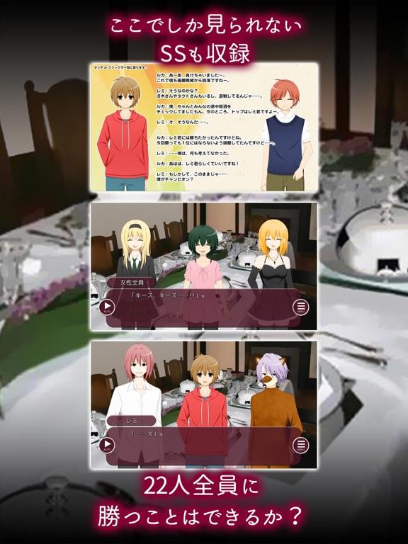 LTLミニゲーム【超満員de冴ゲー大会】-ipad-2