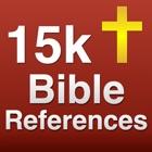 15,000 一本圣经与圣经研究和评论的字典和百科全书。 icon