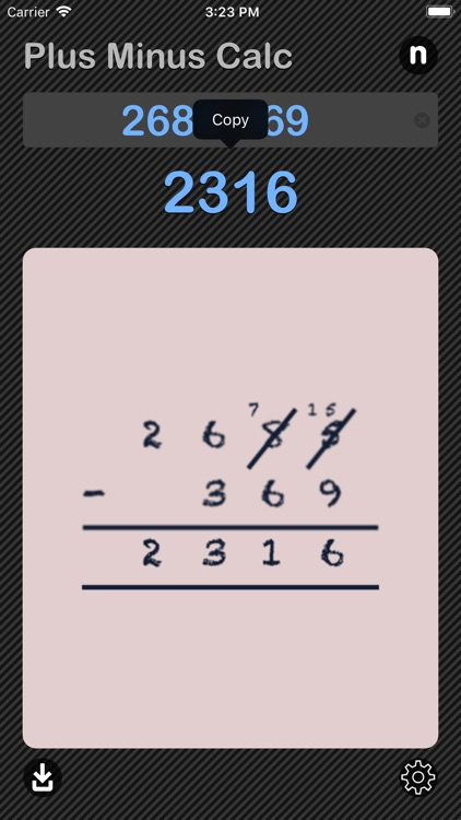 Plus Minus Calculator screenshot-5