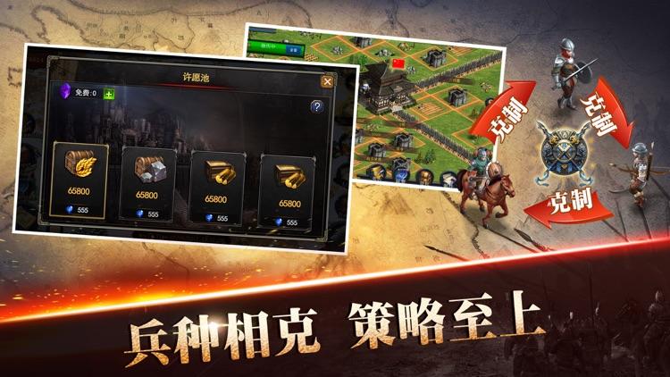 亚洲王朝-帝国文明时代复兴策略游戏 screenshot-3