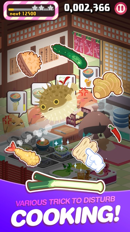 Cook Panic AR screenshot-2