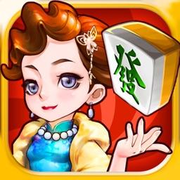 明星上海麻将-天天欢乐打麻将游戏