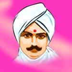Mahakavi Bharathiyar Works New