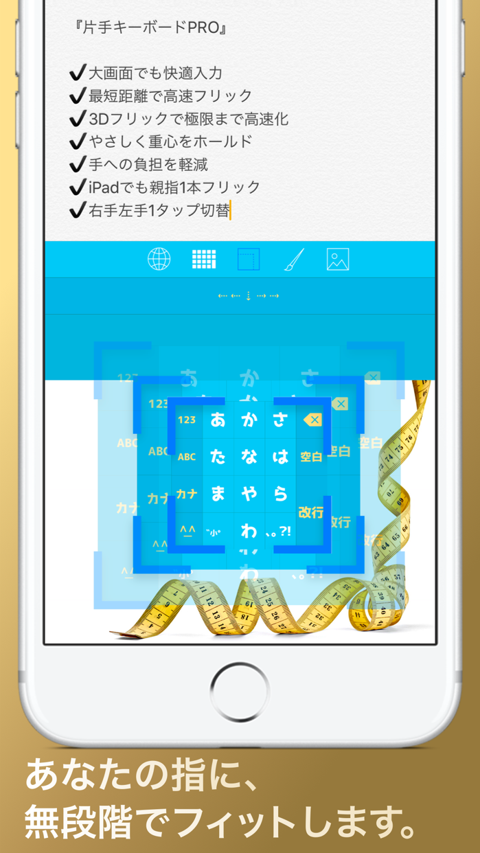 片手キーボードPRO Screenshot