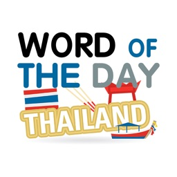Thai Words of the Day