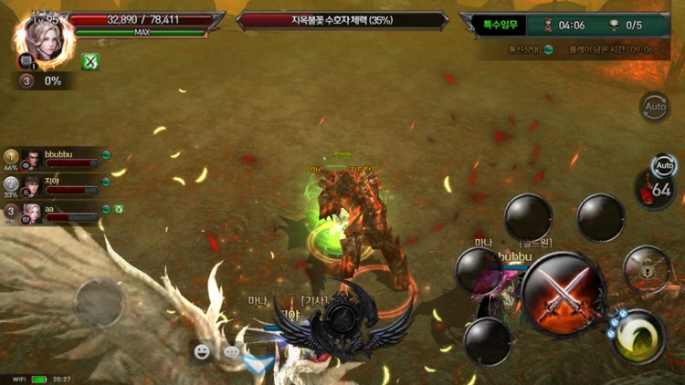 레이븐: CHAOS screenshot-6