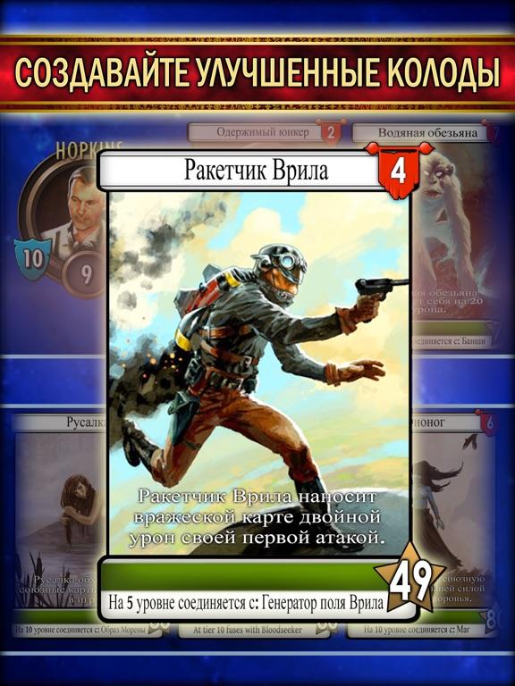 Скачать игру Cabals: Card Blitz
