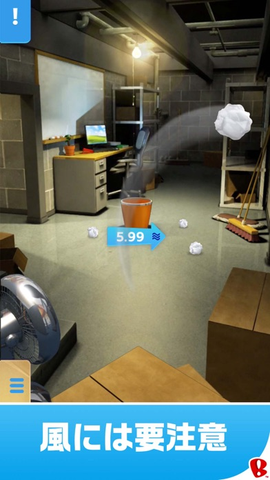 Paper Toss ScreenShot1