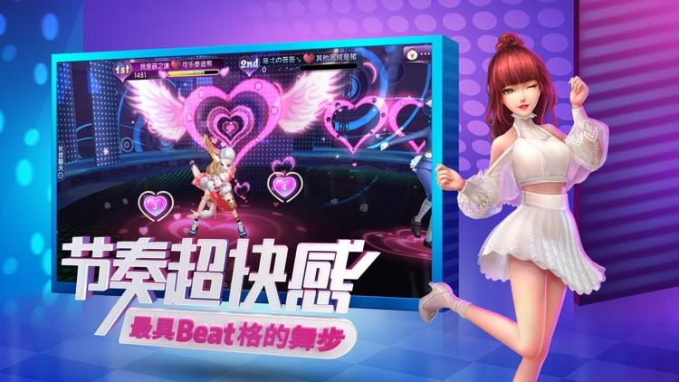 劲舞团-约会大作战甜蜜开启 screenshot-4
