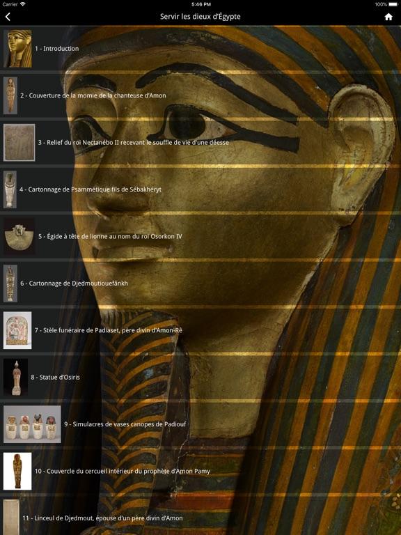 Servir les Dieux d'Égypte screenshot 7