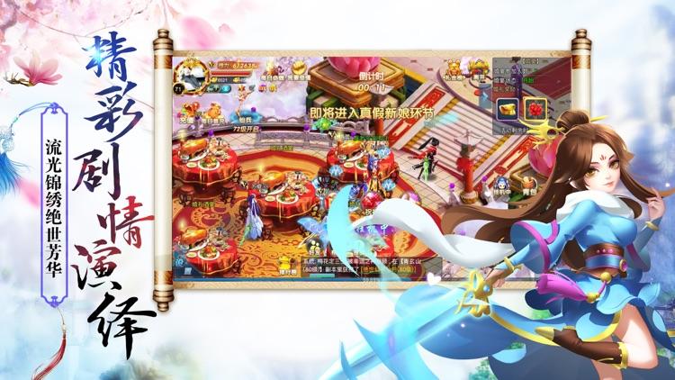 仙途云霄-修仙世界动作仙侠手游 screenshot-4