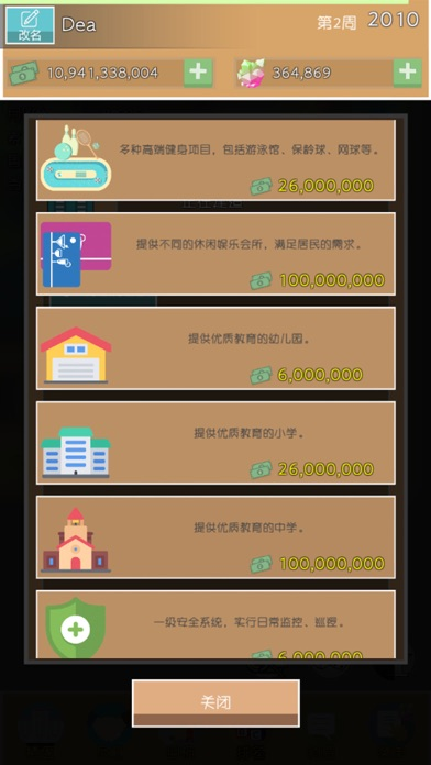 Screenshot #9 for CITY REAL ESTATE TYCOON
