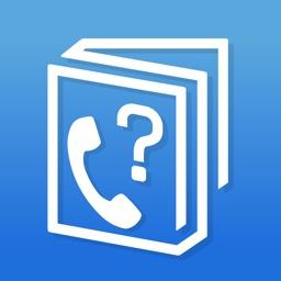 トビラフォンモバイル - 知らない電話の相手がわかる