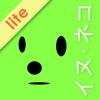 Lite版 イヌ・ネコ家庭動物の医学大百科 改訂版-Keisokugiken Corporation