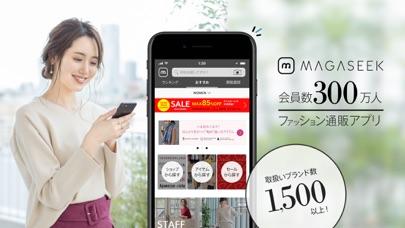 MAGASEEK(マガシーク) ファッション通販紹介画像1