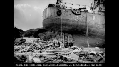 3/11 TSUNAMI PHOTO PROJECT ScreenShot2