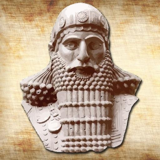 Hammurabi, The Game
