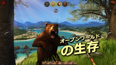 Radiation Island screenshot1