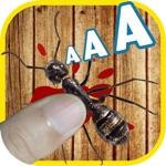 杀死蚂蚁 - 粉碎蚂蚁