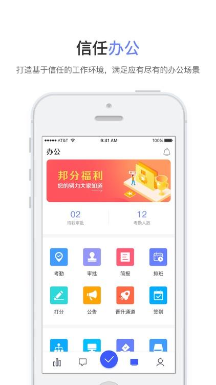 企汇邦 screenshot-3