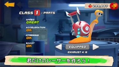 Turbo FASTのスクリーンショット5