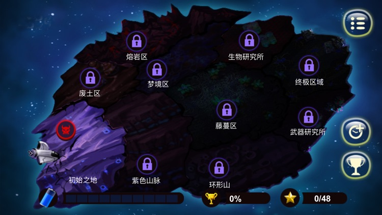 外星球塔防传奇游戏 screenshot-3