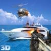 City Gunship Defence - Aero Fighters