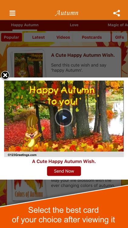 Autumn Cards screenshot-1