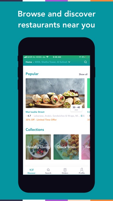 Careem NOW: Food Delivery by Careem (iOS, United States