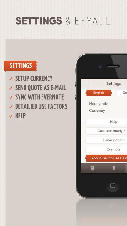 DESIGNFEE Calculator screenshot-3