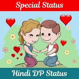 Hindi DP Status