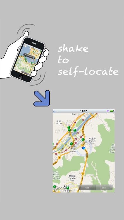 睇路我至叻² HK Traffic screenshot-3