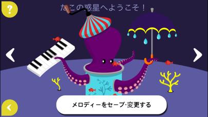 Music4Kidsのおすすめ画像5