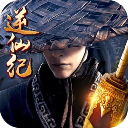 逆仙纪-热血国风武侠