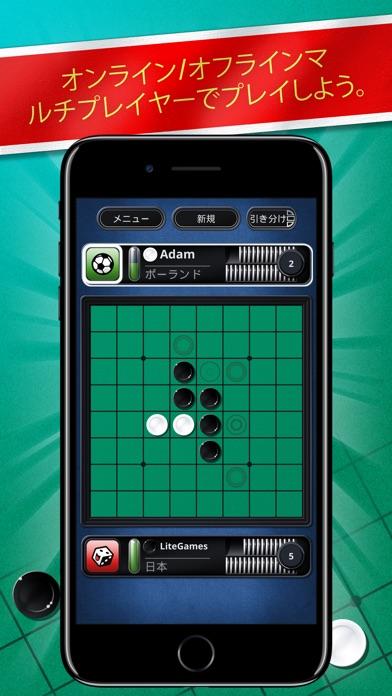 Othello (オセロ) - ボードゲームスクリーンショット2