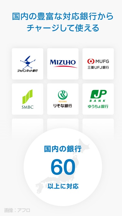 さっと割り勘 すぐ送金 from Yaho... screenshot1