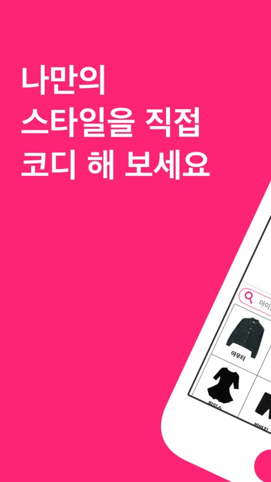 코디북 Codibook for Windows