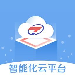 济南轨道交通建设智慧管理平台