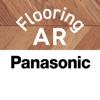Flooring AR