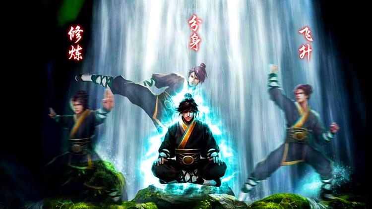 昆仑战纪:正版东方玄幻游戏