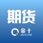 金十期货行家-专业行情分析软件 icon