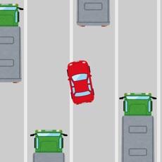 Activities of Freeway Driving