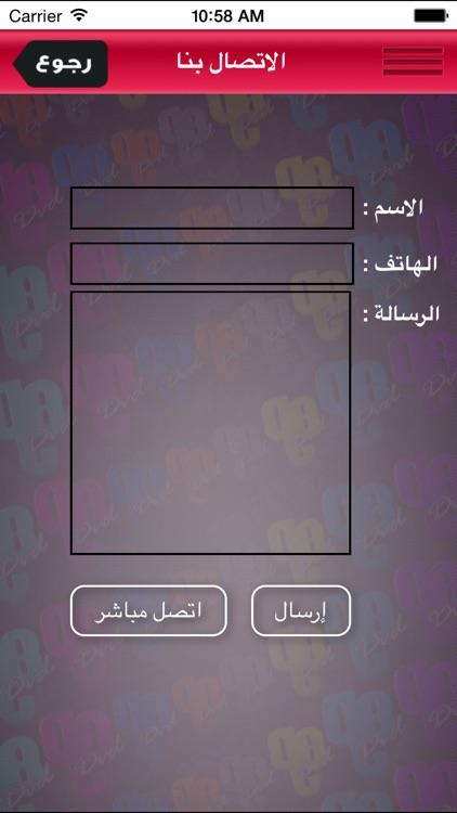 Q8 DvD screenshot-3