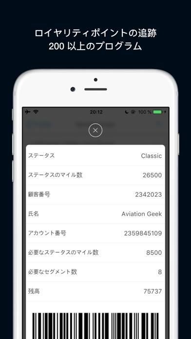 App in the Air ScreenShot6