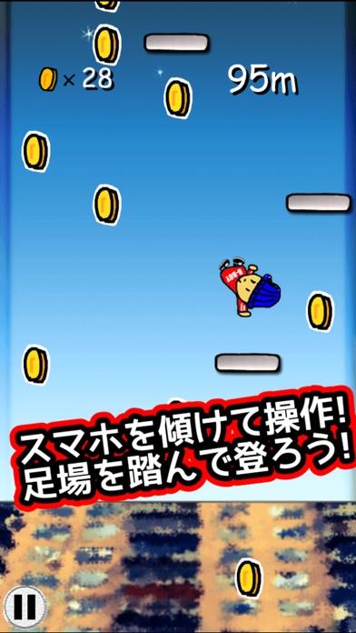 B-Boy Jump - ブレイクダンスのゲーム紹介画像1